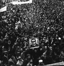photos ahmad moftizadeh and People marched before the Iranian Revolution