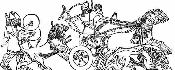 Ancient Chariot